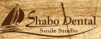 Image result for shabo dental