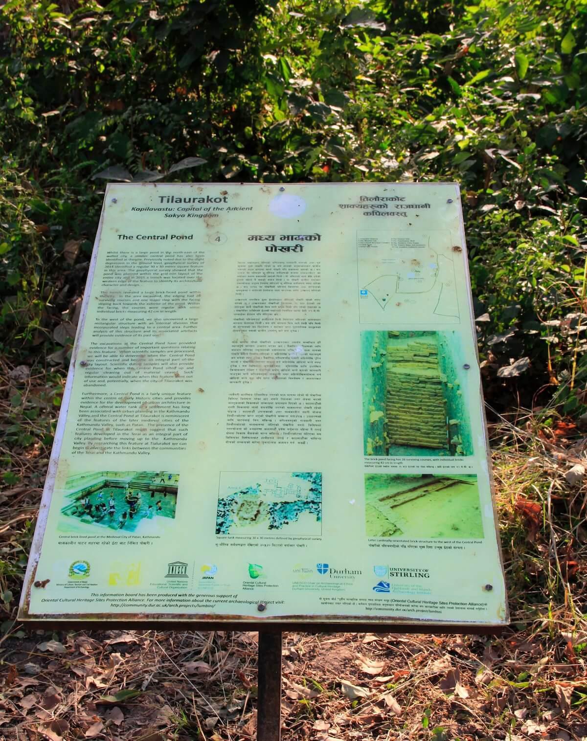 ป้ายแสดงโบราณสถาน_MG_4325(1)