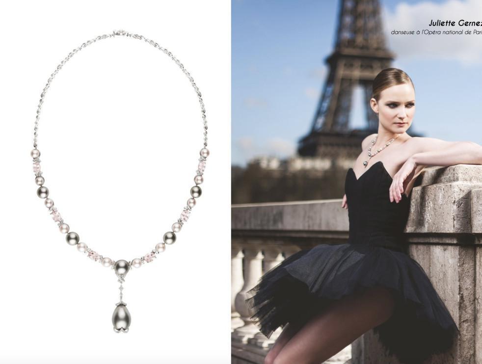 SPÉCIAL SAINT VALENTIN : SAVE THE DATE PACOMA PARIS - Ventes privées - Privilege sales