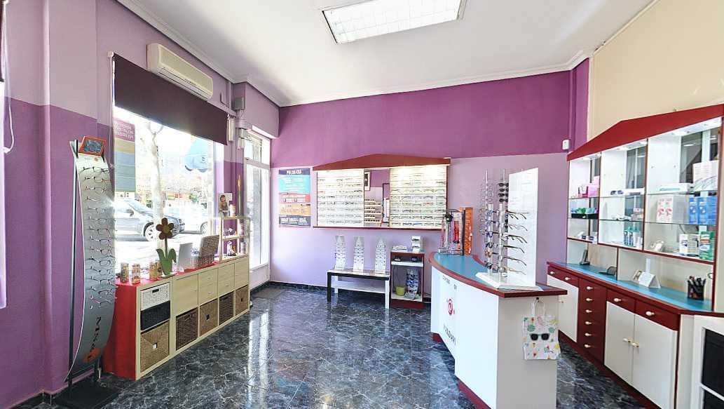 Centro Óptico Valdavia