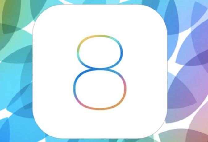 Nova App do Analytics da Apple