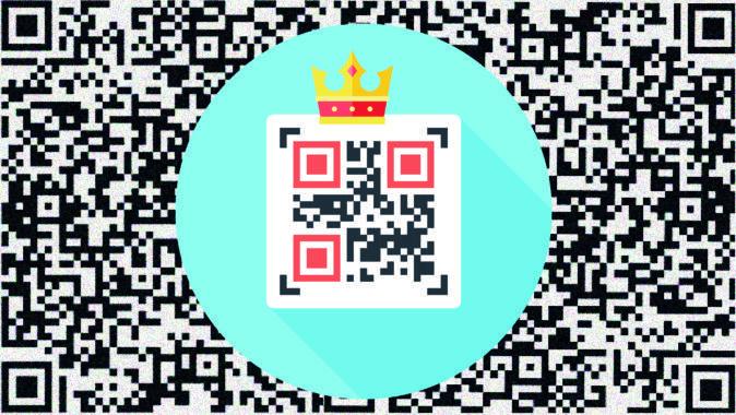 QR Code: uma ferramenta de marketing não compreendida