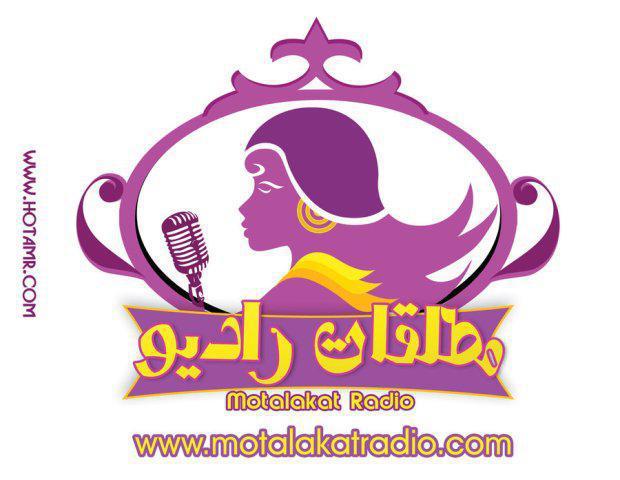 Egypte – Une web radio dédiée aux femmes divorcées crève l'audimat