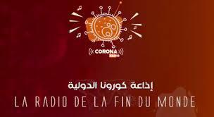 Algérie - Radio Corona Internationale, le média du confinement