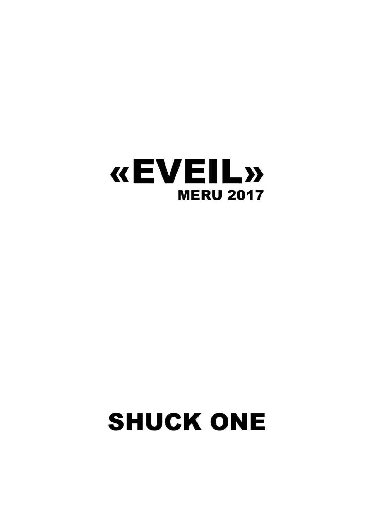 Shuck One, artiste conférencier du 17/8 à Cotonou