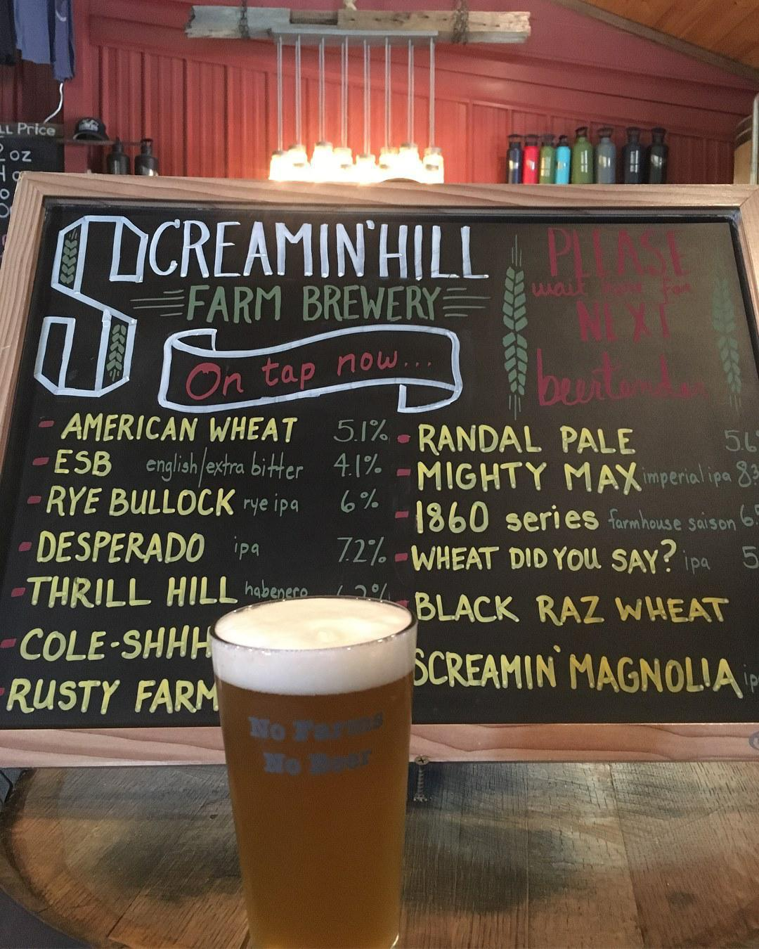 Screamin Hill Brewery