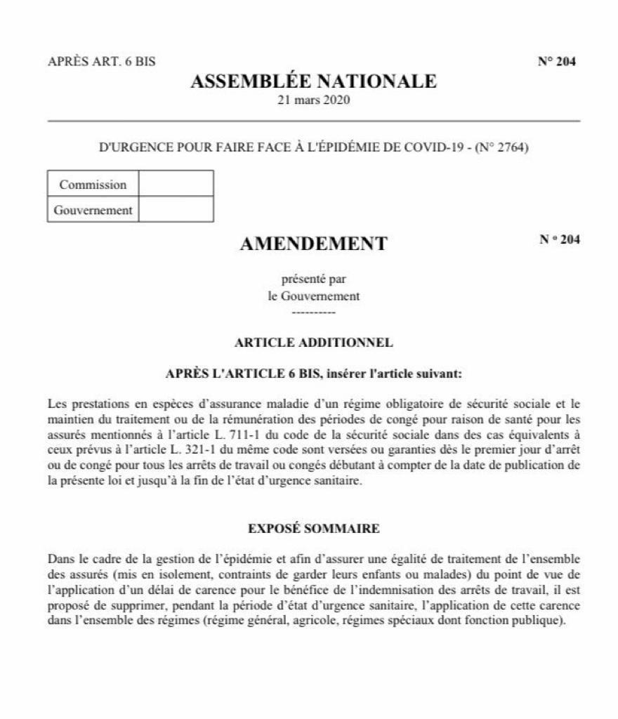 Amendement d'urgence