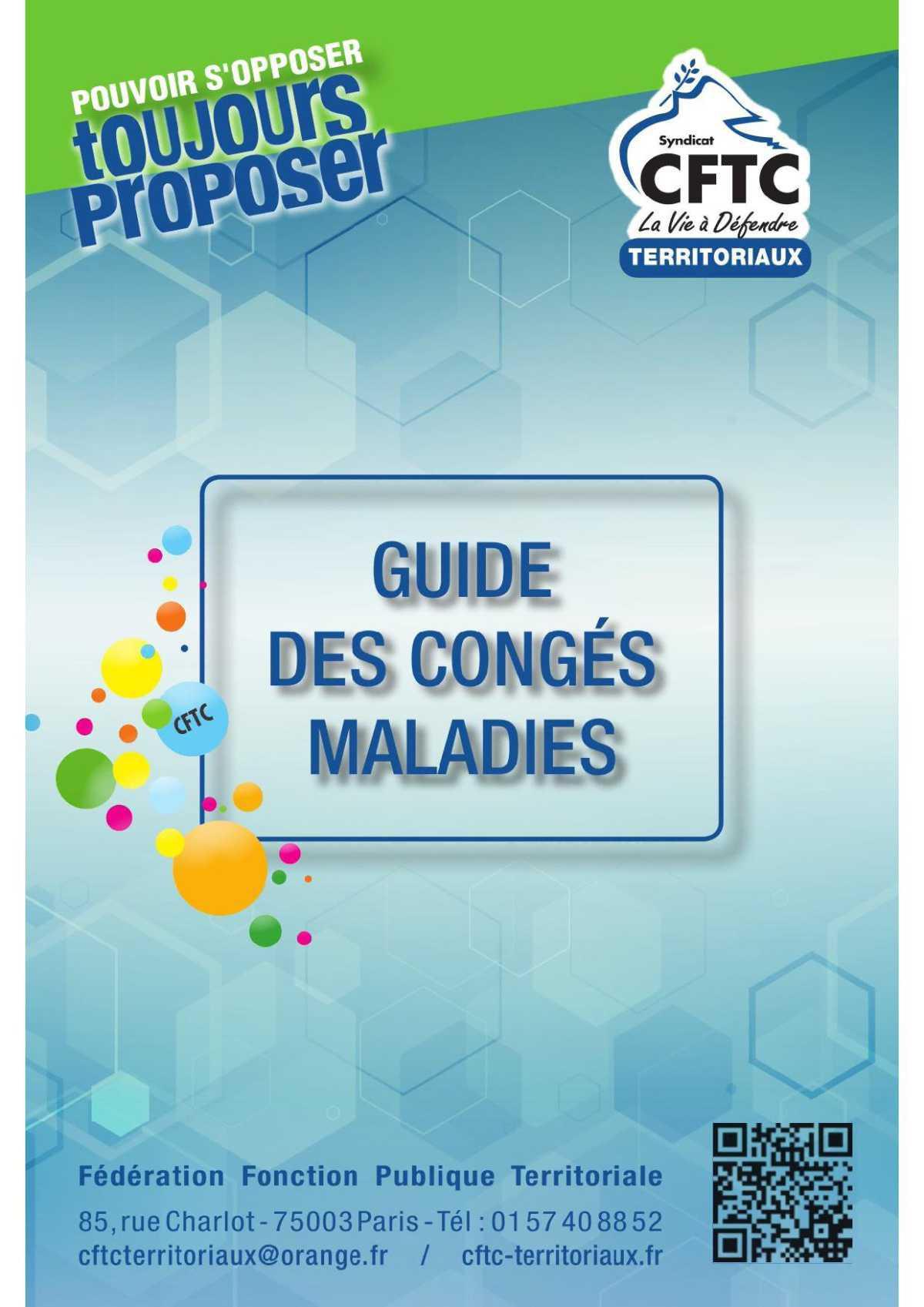 Guide sur les congés maladie