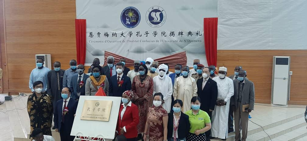Tchad : l'Institut Confucius de l'université de N'Djamena inauguré