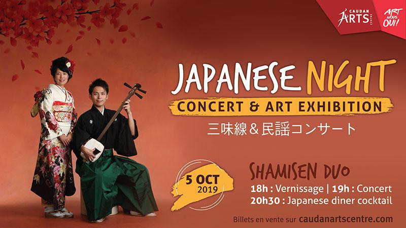 Experience an Authentic Japanese Evening in Mauritius this Saturday!