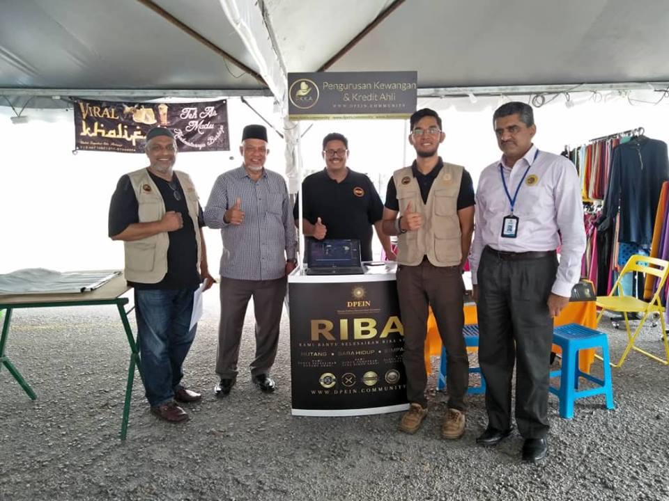 DPEIN di Festival Al-Quran Dan Kesenian Islam, Shah Alam