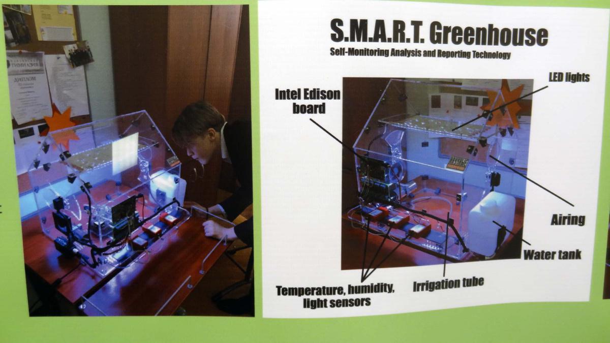 4. Serra intelligente per la produzione di vegetali freschi