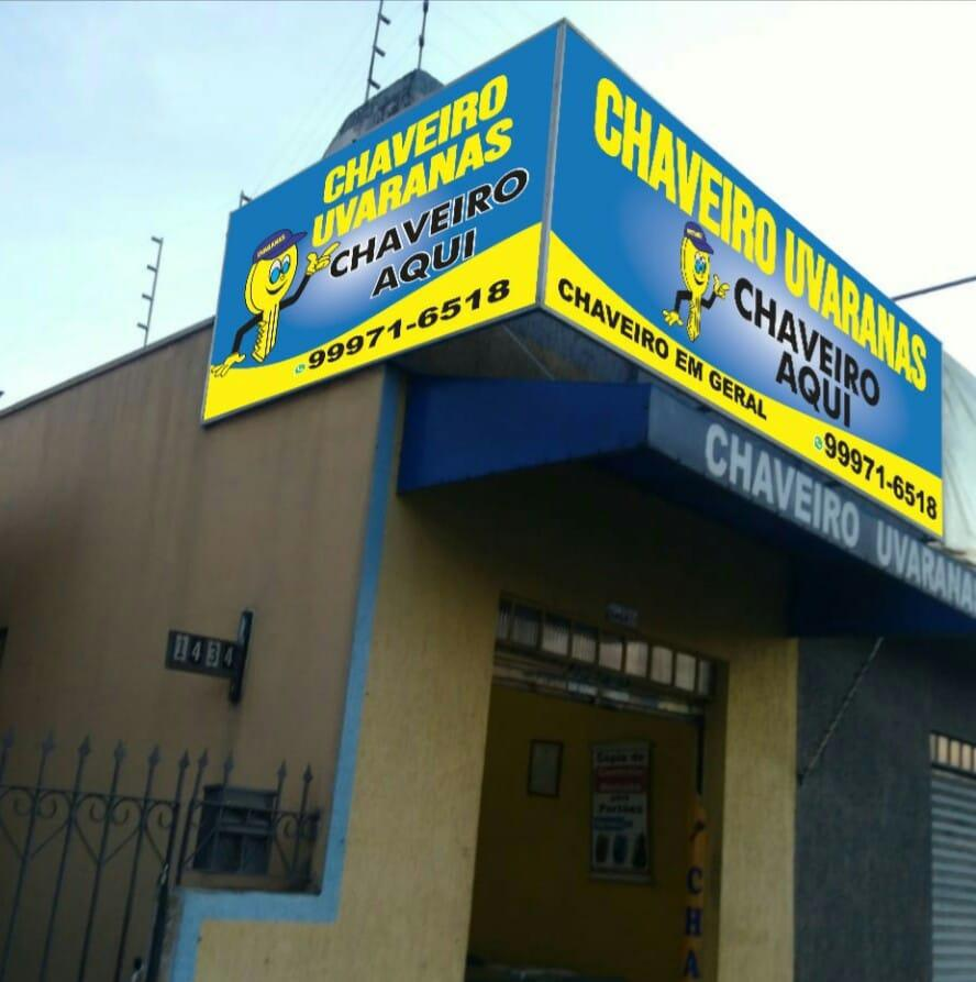 Chaveiro Uvaranas