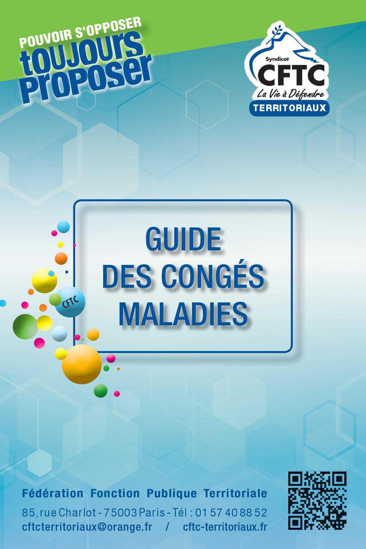 Guide des congés maladies