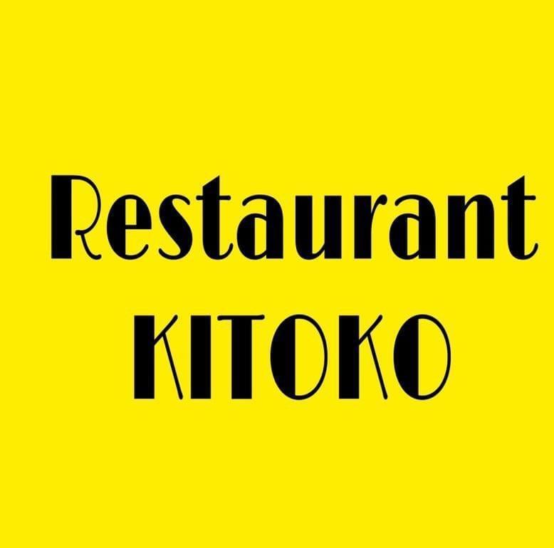 Restaurant Kitoko