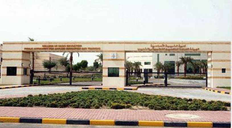 موقع كلية التربية الاساسية