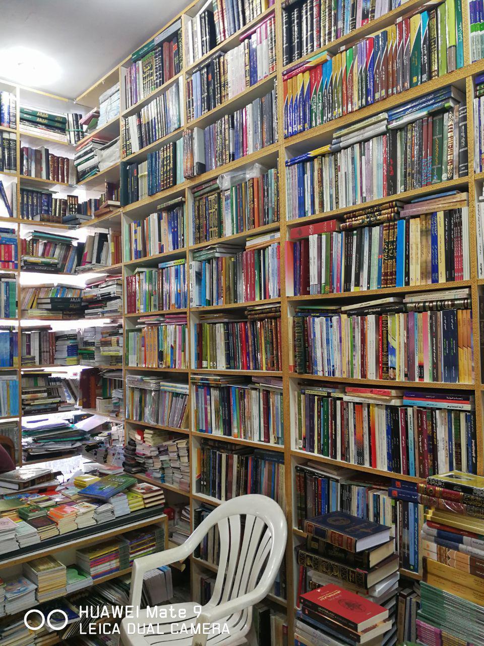 مكتبة ابن كثير