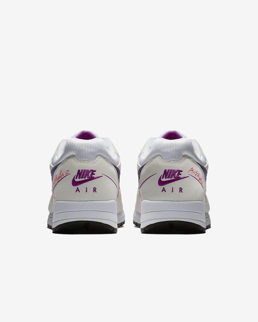NIKE Air Skylon II Court Purple