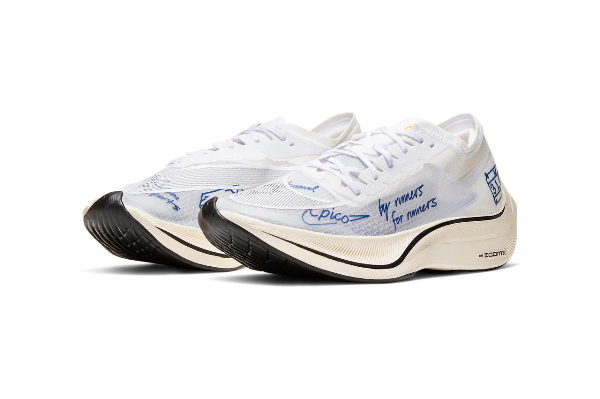 Nike ZoomX Vaporfly NEXT% se refait une beauté Blue Ribbon Sports