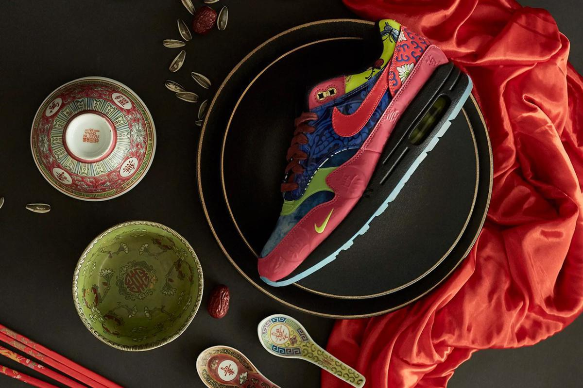 "Nike Air Max 1 Premium ""Nouvel An Chinois"""