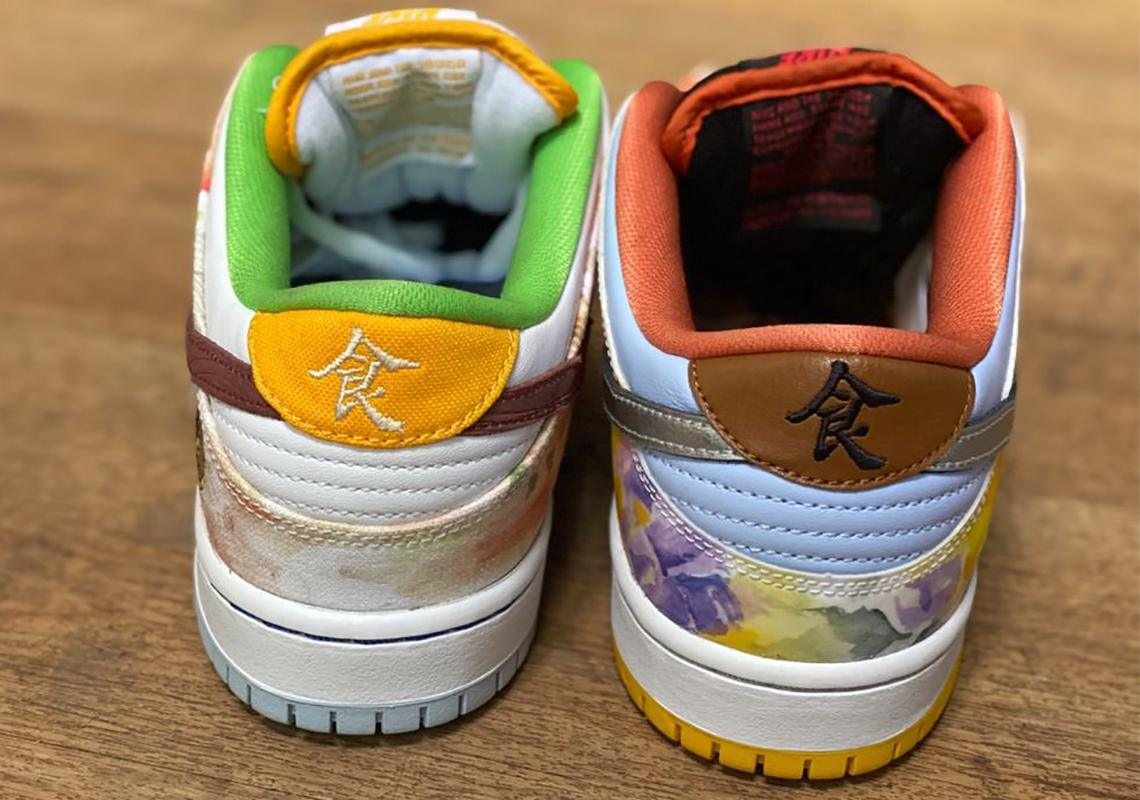 Nike SB Dunk Low Chinese New Year