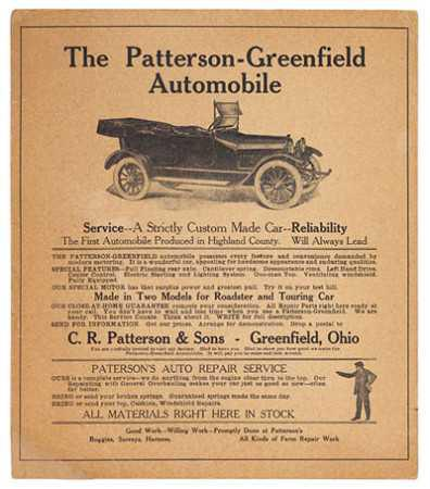Before Tucker There Was Patterson