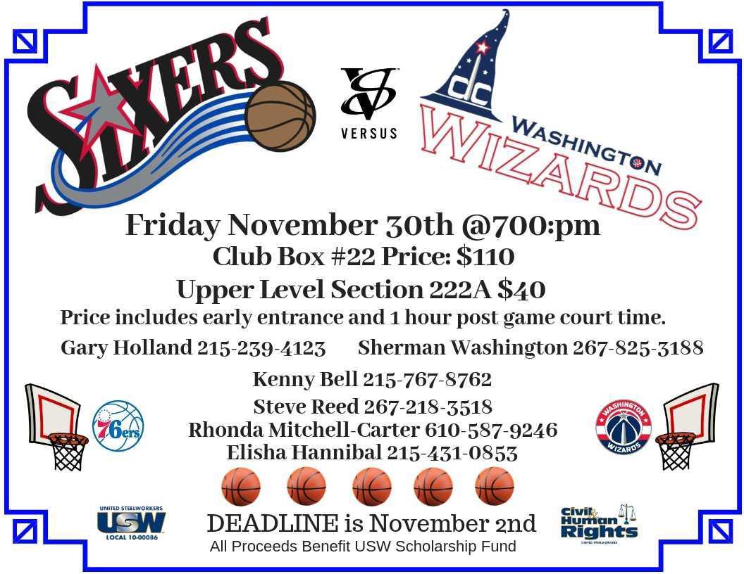 Civil And Human Rights Scholarship Basketball game.