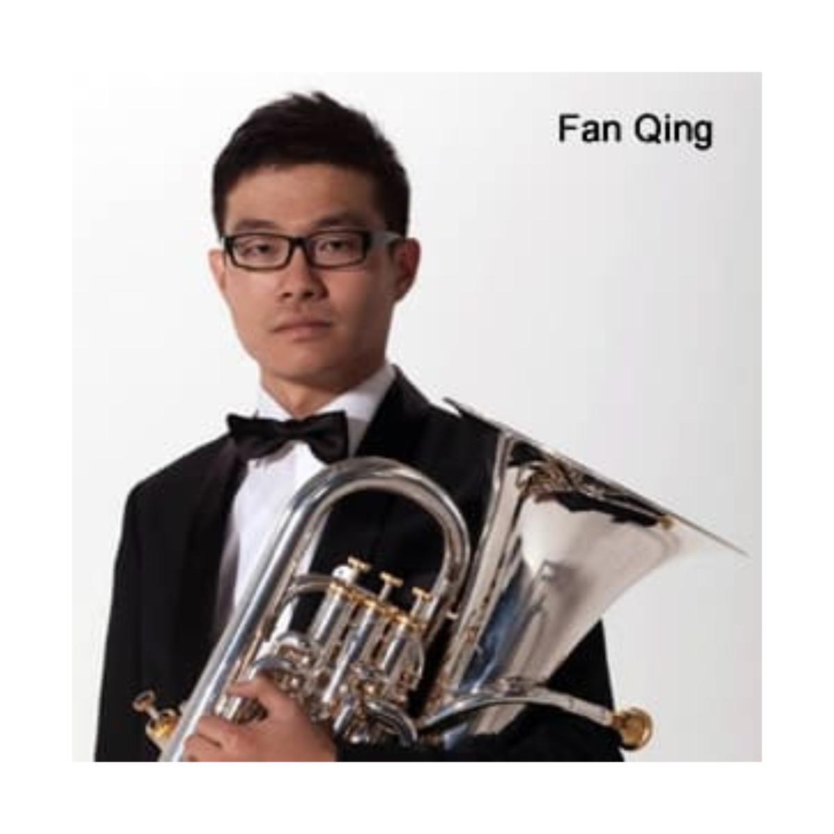 Fan Qing