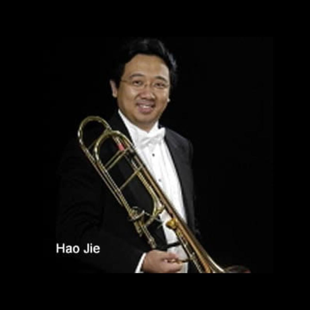 Hao Jie