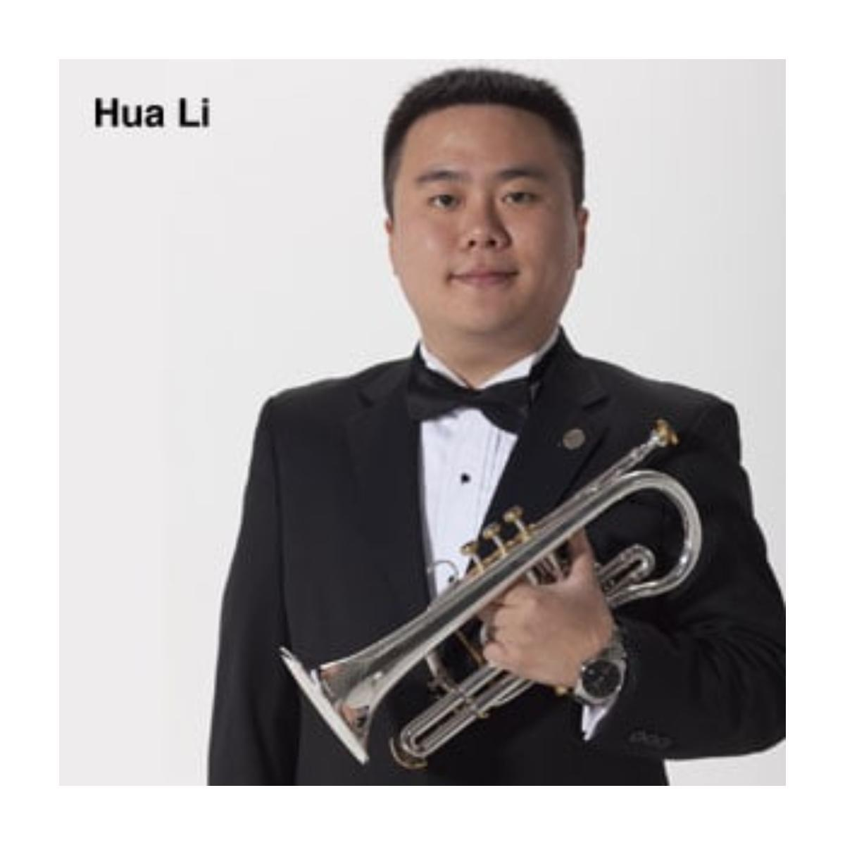 Hua Li