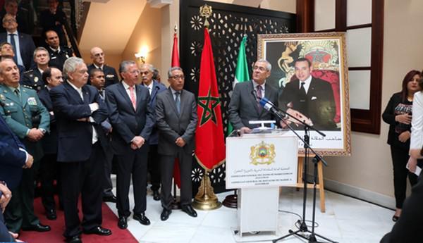 تدشين المقر الجديد للقنصلية العامة للمغرب في الجزيرة الخضراء