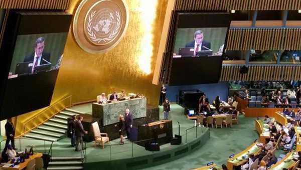 مجلس الأمن يشيد بدور اللجنتين الجهويتين للمجلس الوطني لحقوق الإنسان بالداخلة والعيون