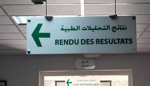 جهة العيون-الساقية الحمراء..عدم تسجيل أية حالة إصابة بفيروس كورونا منذ مطلع أبريل الفارط، واستبعاد 147 حالة