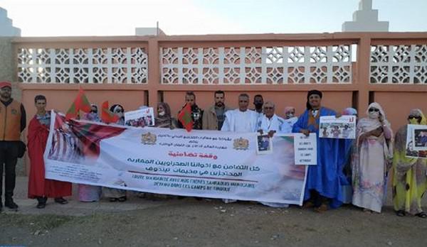 كلميم.. وقفة تضامنية مع المغاربة المحتجزين في مخيمات تندوف