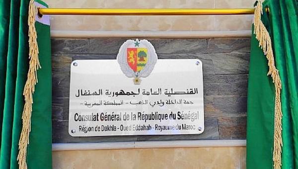 افتتاح السنغال قنصلية عامة بالداخلة يجسد ثمار سياسة المملكة الإفريقية تجاه القارة (خبير أردني)