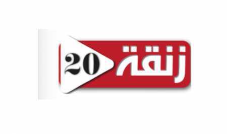 استضافة إسبانيا للمدعو ابراهيم غالي.. التعاون الأمني والإستخباراتي بين المغرب وإسبانيا سيتأثر لامحالة (موقع إخباري)