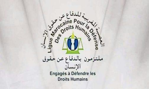 """استضافة إسبانيا للمدعو ابراهيم غالي """"تستر مؤسساتي على مجرم حرب، وتشجيع لمحاولات الإفلات من العقاب"""" (العصبة المغربية للدفاع عن حقوق الإنس"""