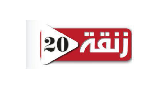 إدارة الرئيس بايدن متسكة بمغربية الصحراء (موقع إخباري)