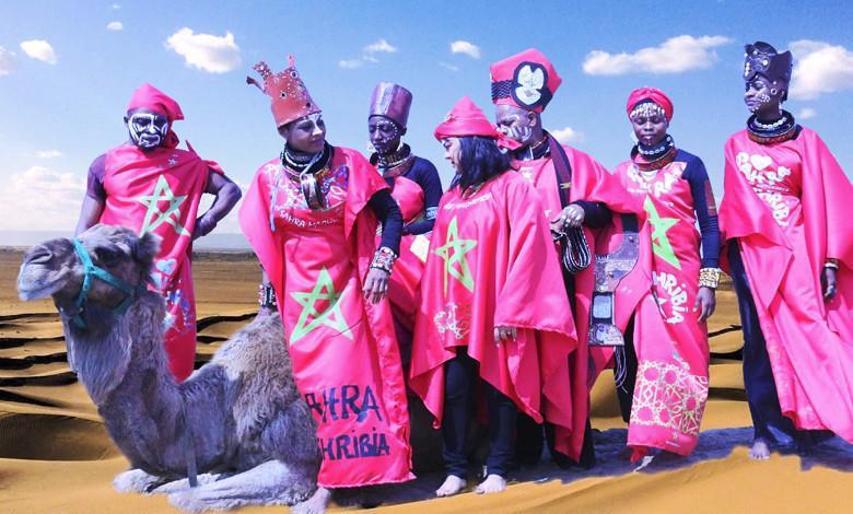 مجموعة فنية إفريقية تتغنى بالمغرب وبصحرائه