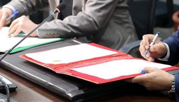 كوفيد-19/تموين الحفلات.. اتفاقية شراكة بين الفدرالية المغربية لمموني الحفلات وجامعة الغرف المغربية للتجارة والصناعة والخدمات