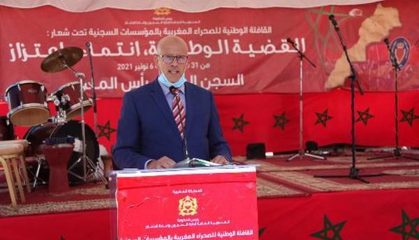 القافلة الوطنية للصحراء المغربية بالمؤسسات السجنية تحط الرحال بفاس