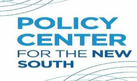مركز السياسات من أجل الجنوب الجديد يصدر ملفا موضوعاتيا حول اقتصاد بلدان اجنوب