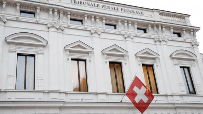 سويسرا.. المحكمة الفدرالية تؤكد الموقف الرسمي للحكومة من قضية الصحراء المغربية