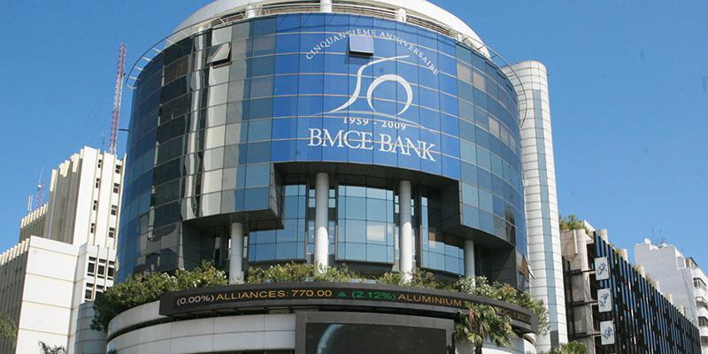 شراكة بين مؤسسة التمويل الدولية و(BMCE Bank International Plc UK) لدعم التجارة في إفريقيا