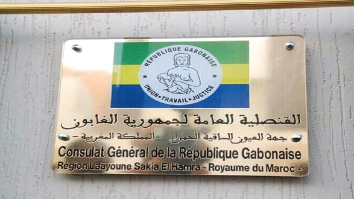 الغابون تخلد الذكرى الـ61 لاستقلالها بمدينة العيون