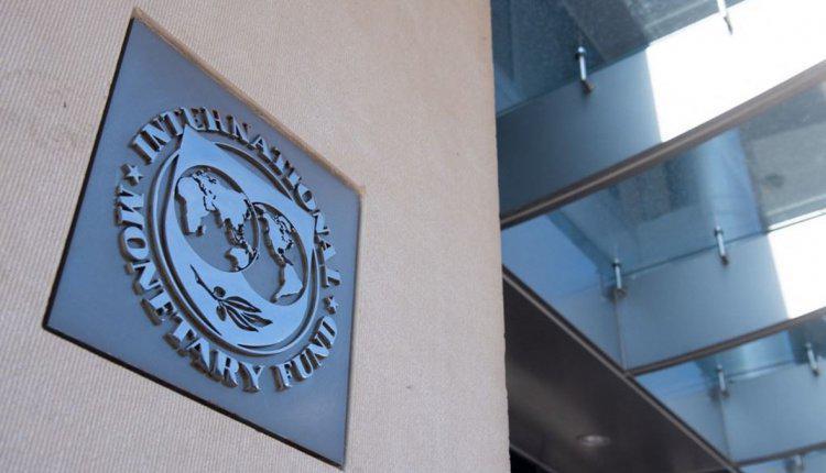 """صندوق النقد الدولي يحث الجزائر على """"إعادة ضبط"""" سياستها الاقتصادية"""