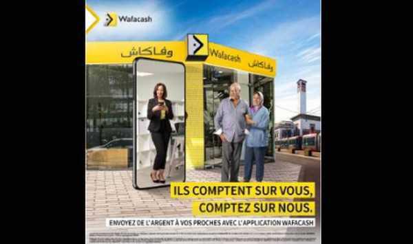وفاكاش، فرع مجموعة التجاري وفا بنك، تطلق تطبيقا لإرسال الأموال من أوروبا إلى إفريقيا