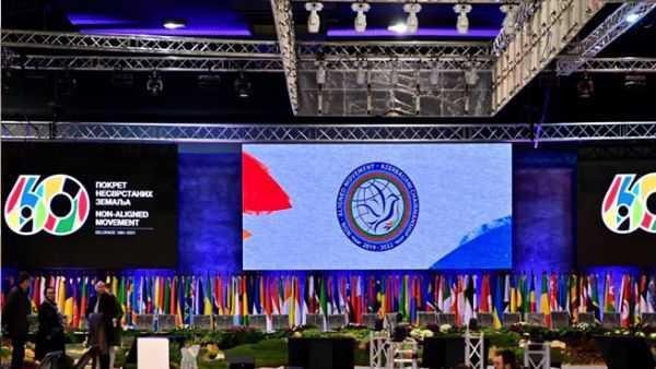 عندما يلعب نظام الجزائر دور المفسد في الاجتماع المخلد للذكرى الـ 60 للمؤتمر الأول لدول حركة عدم الانحياز