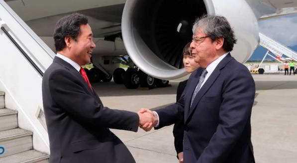 Por primera vez, Primer Ministro de Corea visita Colombia
