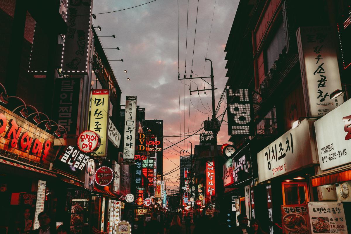Corea del Sur ofrece becas de posgrado a servidores públicos colombianos